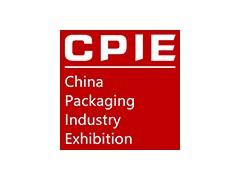 上海国际包装工业展览会