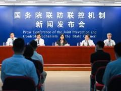 国务院联防联控机制就农贸市场防疫与监管相关工作举行发布会