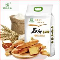 华星集团供应石磨面粉