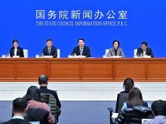 国新办举行2020年金融统计数据新闻发布会