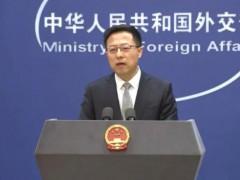 两天3场会议,中国代表团到了!刚刚,外交部重磅发声!