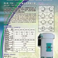 BLM-Y-24~Y130脉冲布筒除尘器